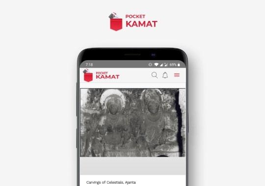 Pocket Kamat